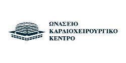ΩΝΑΣΕΙΟ ΚΑΡΔΙΟΧΕΙΡΟΥΡΓΙΚΟ ΚΕΝΤΡΟ